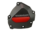 Woodcraft - 09+ Yamaha R1 Ignition Trigger Cover